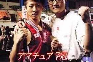 井上尚弥 父の教え.JPG