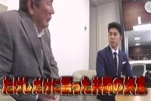 井岡引退会見.JPG